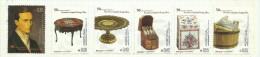 Portugal N°2677 à 2682 Neuf Avec Charnière (sous Faciale) - Unused Stamps