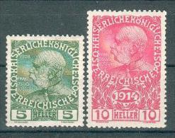 collection AUTRICHE ; AUSTRIA ;  1908-14 ; Y&T n� 104-137   ;  lot    ; neuf