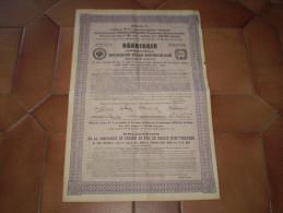 Emprunt Russe : Chemin De Fer De Moscou Kief Voronege 4 1/2 1914 ; Obligation De 187 Roubles & 50 Copecs Soit 500 Francs - Actions & Titres