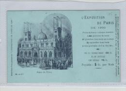 Exposition De Paris 1900 Montgredien Pérou Publicité Rare - Expositions