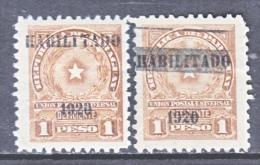 PARAGUAY  229 X 2   *  (o)      ARMS - Paraguay