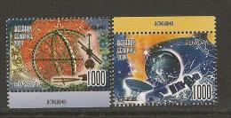 "BIELORRUSIA /BELARUS /WEISSRUSSLAND- EUROPA 2009 - TEMA ""ASTRONOMIA"" - SERIE De 2 V. . DENTADA  (PERFORATED) - 2009"