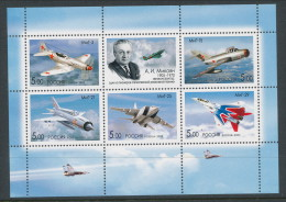 2005 Russian Federation, Scott # 6922a SS. MIG Fighters, MNH(**) - 1992-.... Federation
