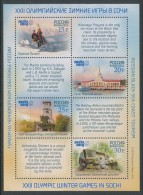 2011 Russian Federation, Scott # 7303-7306a SS . Tourists Sites Of Sochi, MNH(**) - Nuovi