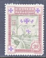 PARAGUAY  330   *  COLUMBUS   SAILING  SHIP - Paraguay
