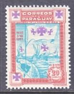 PARAGUAY  331   *  COLUMBUS   SAILING  SHIP - Paraguay