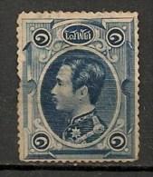 Timbres - Asie - Siam - 1883-1885 - - Siam