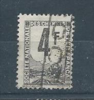 FRANCE Colis Postaux N° 3A Oblitéré T.B. - Used