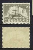 DANEMARK - GROENLAND - GREENLAND / 1950-1959  TIMBRE POSTE # 27 **  (ref T1137) - Greenland