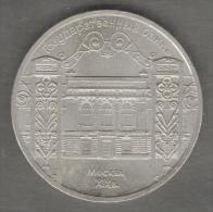RUSSIA 5 ROUBLE 1991 - Russia