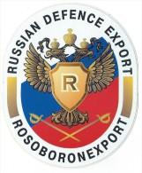 Russie/Russian Defence Export/ Rosoboronexport/  / Vers 1985     ACOL75 - Stickers