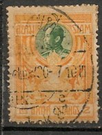 Timbres - Asie - Siam - 1910 - 2 A - N° 96 - - Siam