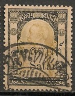 Timbres - Asie - Siam - 1909-1918 - 12 S - - Siam