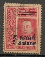 Timbres - Asie - Siam - 1917-1918 - 5 S - - Siam