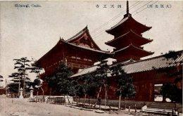 JAPAN - OSAKA - SHITENOJI - Osaka