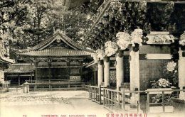 JAPAN - NIKKO - YOYMEINON AND KAGURADO - Kyoto