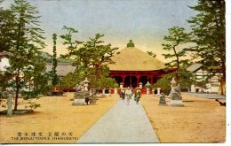 JAPAN - THE MONJU TEMPLE (HASHIDATE) - Kyoto