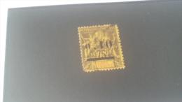 LOT 227131 TIMBRE DE COLONIE COTE IVOIRE OBLITERE N�21 VALEUR 28 EUROS