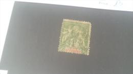 LOT 227132 TIMBRE DE COLONIE COTE IVOIRE OBLITERE N�13 VALEUR 44 EUROS