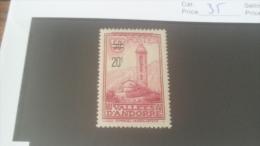 LOT 227144 TIMBRE DE ANDORRE NEUF** N�35 VALEUR 32 EUROS