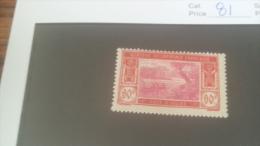 LOT 227162 TIMBRE DE COLONIE COTE IVOIRE NEUF* N�81 VALEUR 16 EUROS