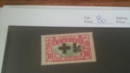 LOT 227175 TIMBRE DE COLONIE REUNION NEUF* N�80 VALEUR 180 EUROS