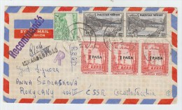 Pakistan REGISTERED AIRMAIL COVER