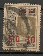 Timbres - Asie - Siam -1918 - 10 S - - Siam