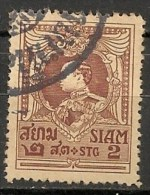 Timbres - Asie - Siam -1920 - 2 S - - Siam