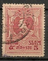 Timbres - Asie - Siam -1920 - 5 S - - Siam