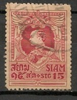 Timbres - Asie - Siam -1920 - 15 S - - Siam