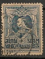 Timbres - Asie - Siam -1920 - 25 S - - Siam