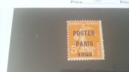 LOT 227219 TIMBRE DE FRANCE OBLITERE N�30 VALEUR 20 EUROS