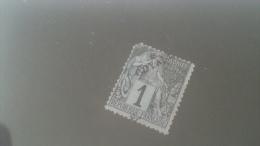 LOT 227227 TIMBRE DE ACOLONIE GUYANE OBLITERE N�16 VALEUR 37 EUROS