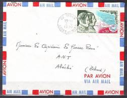 PELLETIER Et CAVENTOU  Timbre  SEUL S LETTRE  De  22 DINAN Le 2 4 1970 Pour Un CAPITAINE A ABECHE Tchad PAR AVION - France