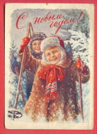 153305 / 1956 - NEW YEAR Christmas - WINTER BOY SKIING SKI  - Stationery Entier Russia Russie - 1923-1991 URSS