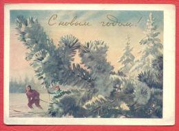 153310 / 1959 MINER - NEW YEAR Christmas - WINTER TREE SPORT Skiing Ski Sci Skifahren   Stationery Entier Russia Russie - 1923-1991 URSS