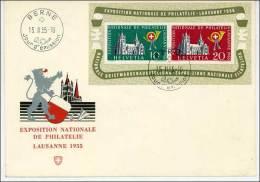 BF N°15 - S/PJ Du 15/11/1955 - Berne - TB - Blocs & Feuillets