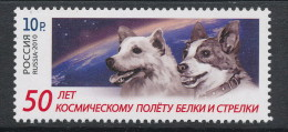 2010 Russian Federation, Scott # 7247. 50th Anniv Of Sputning With Dogs,  MNH(**) - Nuovi