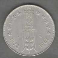ALGERIA 5 DINARS 1972 - Algeria