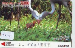 Carte Prépayée Japon* OISEAU (3609)    BIRD * JAPAN Prepaidcard * Vogel KARTE - Songbirds & Tree Dwellers