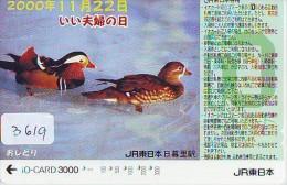 Carte Prépayée Japon* OISEAU (3619)   BIRD * JAPAN Prepaidcard * ENTE * Vogel KARTE * TRAIN * JR * IO - Songbirds & Tree Dwellers