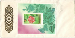 MONGOLIA - MONGOLIE - 1988 - Red Rose - Roses Fiori Blumen Flowers Fleurs - Flora - Block - FDC - Mongolia