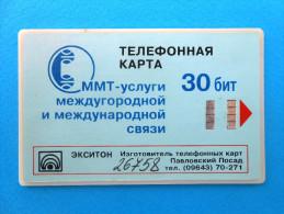 MMT - 30 Bit ... PAVLOVSKY POSAD  ( Russia - Old Chip & Plastic Card ) * Russie - Russia