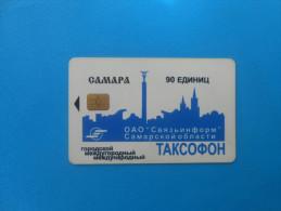 SAMARA  - 90 Ed ... Taksofon - Samarski Telegraf  ( Russia Old Chip Card ) * Russie - Russia
