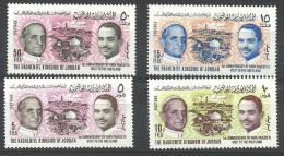 JORDANIA 479/482 Xx ( YVERT ) COTE : 8 EURO ( A ) - Jordanie