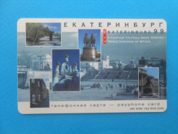 EKATERINBURG ( Russia Old Chip Card ) * Russie - Russia