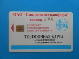 SMOLENSK  - 2000 Edinici  ( Russia Old Chip Card ) * Russie - Russia
