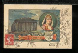 GRECE GREECE - ATHENES - Le Parthenon - Grecque - Femme - Griechenland