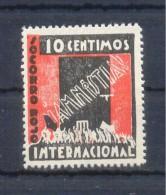 VIÑETA POLÍTICA REPUBLICANA.  GOMEZ GUILLAMÓN 1520 * - Spanish Civil War Labels